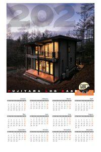 フジヤマログベース カレンダー